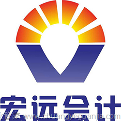 潍坊睿智会计代理记账有限公司