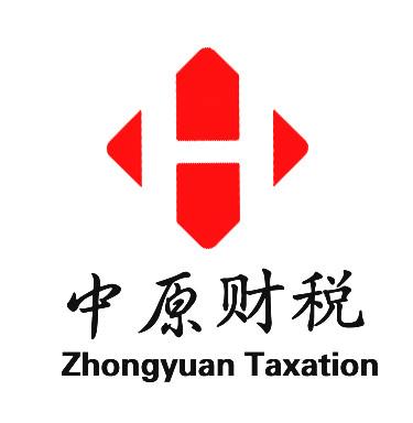 河南中原财税管理有限公司