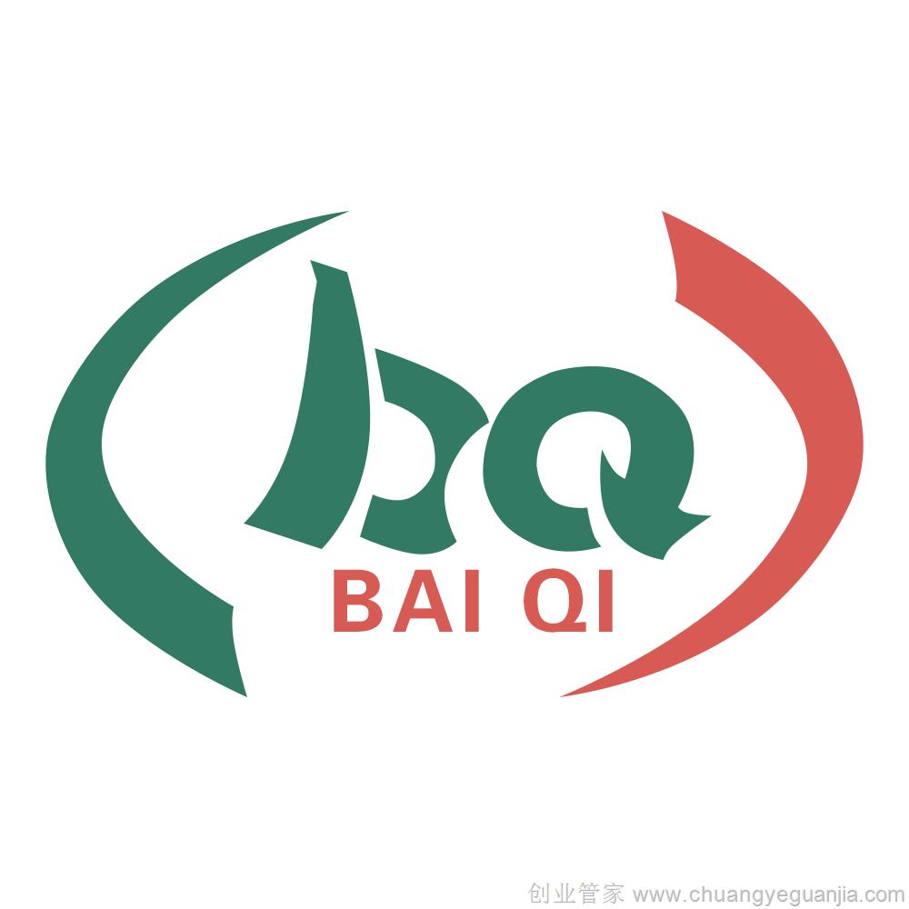 陕西佰企通企业管理咨询有限公司