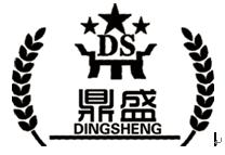 潍坊鼎盛建筑工程咨询有限公司