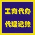 衢州市碧薇商贸有限章鱼直播足球比赛
