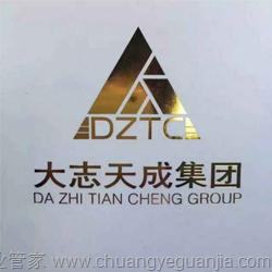 山东里手企服信息技术有限公司上海分公司
