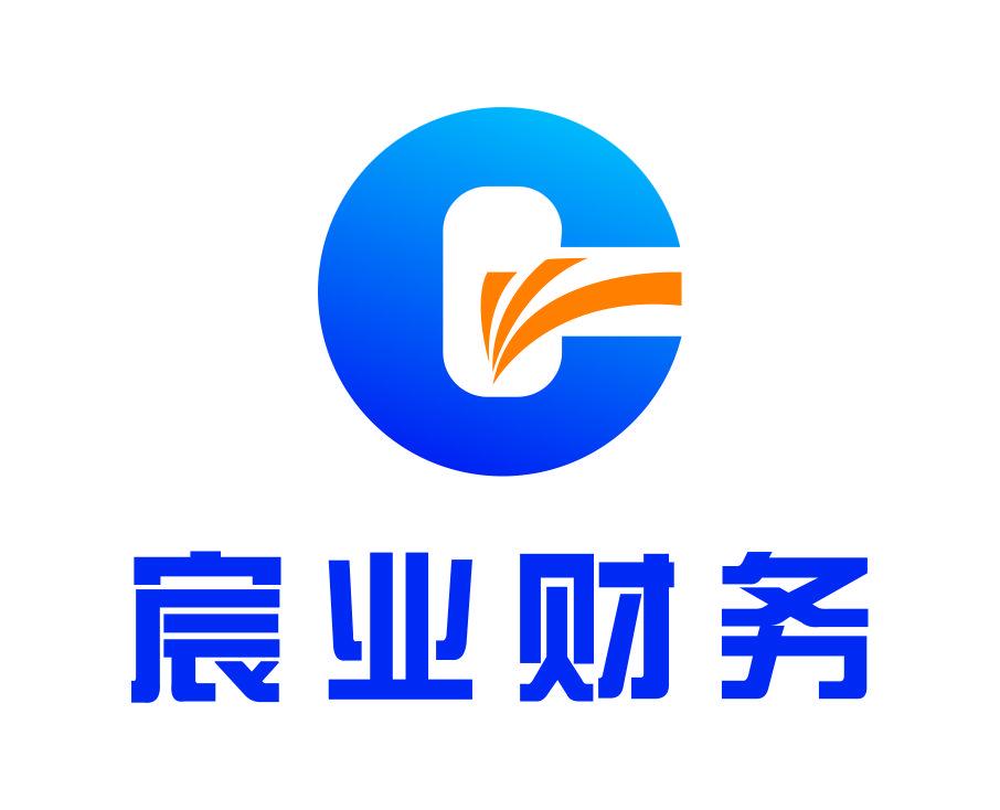 衢州宸业科技服务有限公司