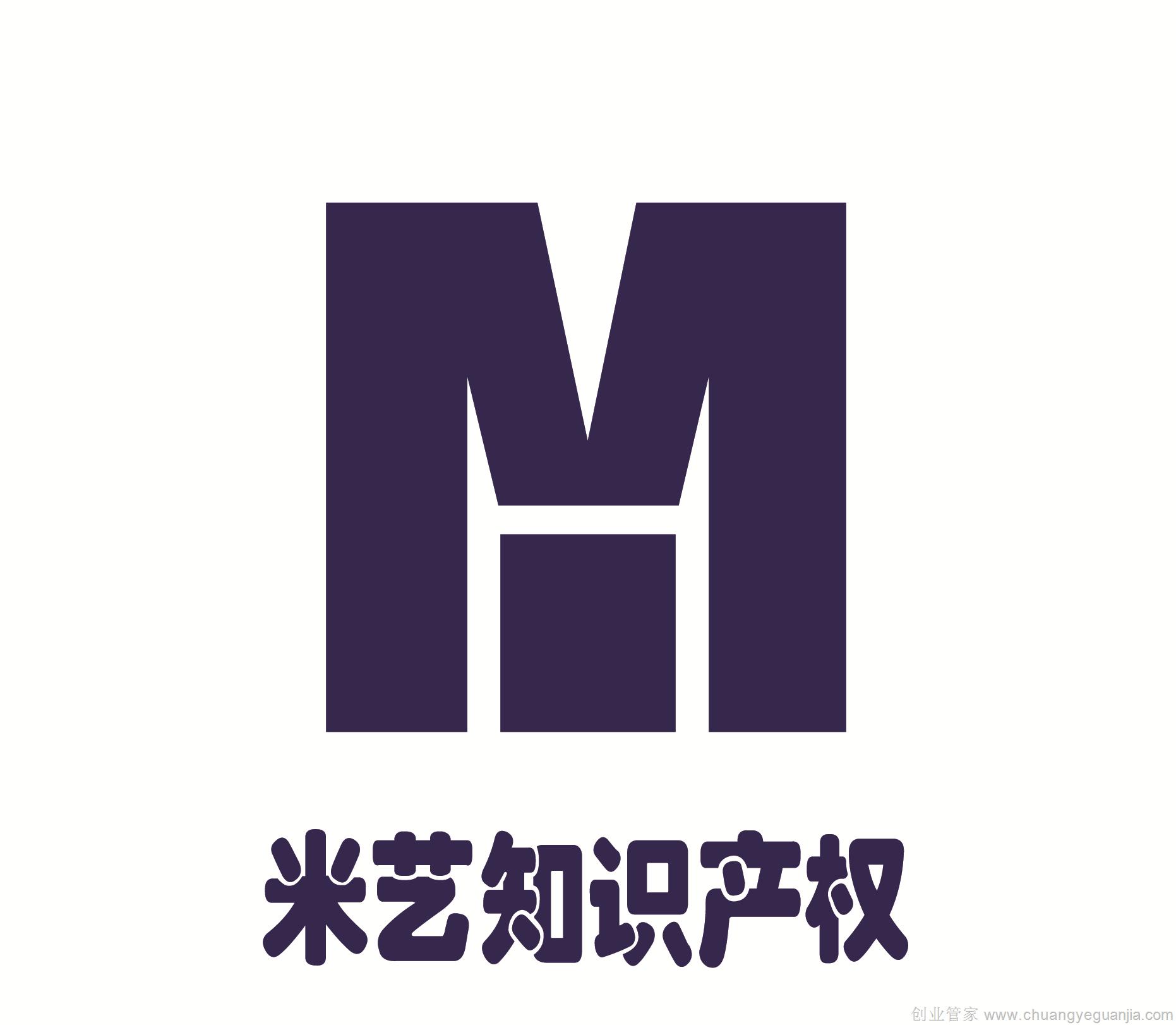 北京米艺知识产权代理有限公司