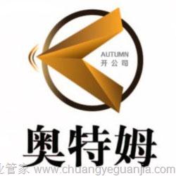 北京奥特姆登记头头体育下载代理事务所