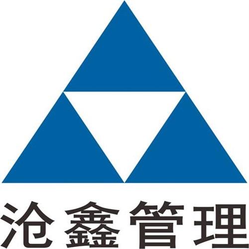 成都沧鑫企业管理咨询有限公司