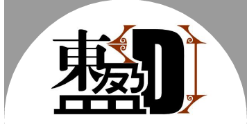 邯郸市东盈会计咨询有限公司