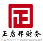 武汉正启邦企业服务有限公司